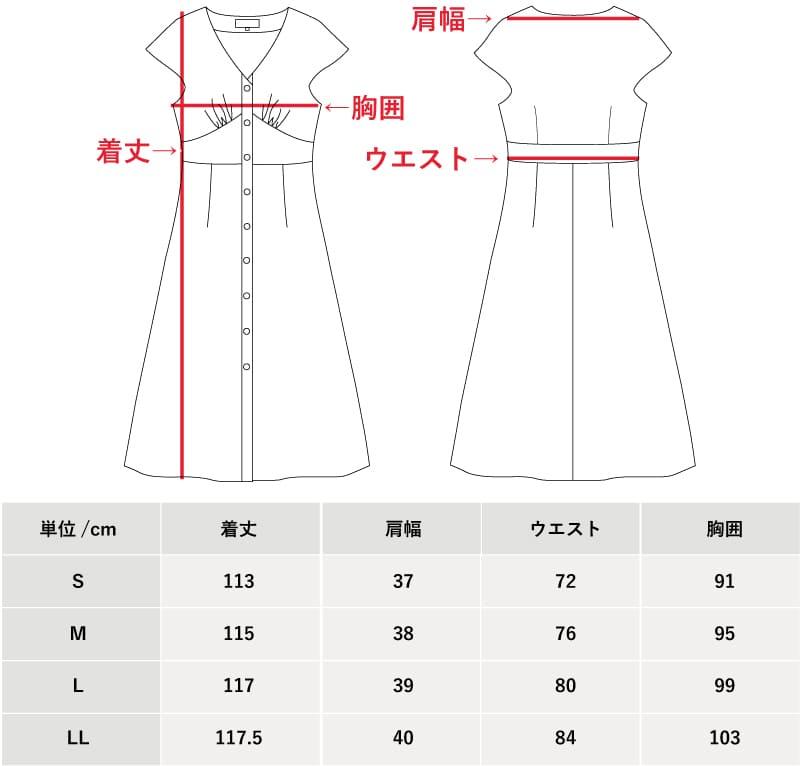 かりゆしウェア 沖縄アロハシャツ レディースボタンハイウエストワンピース
