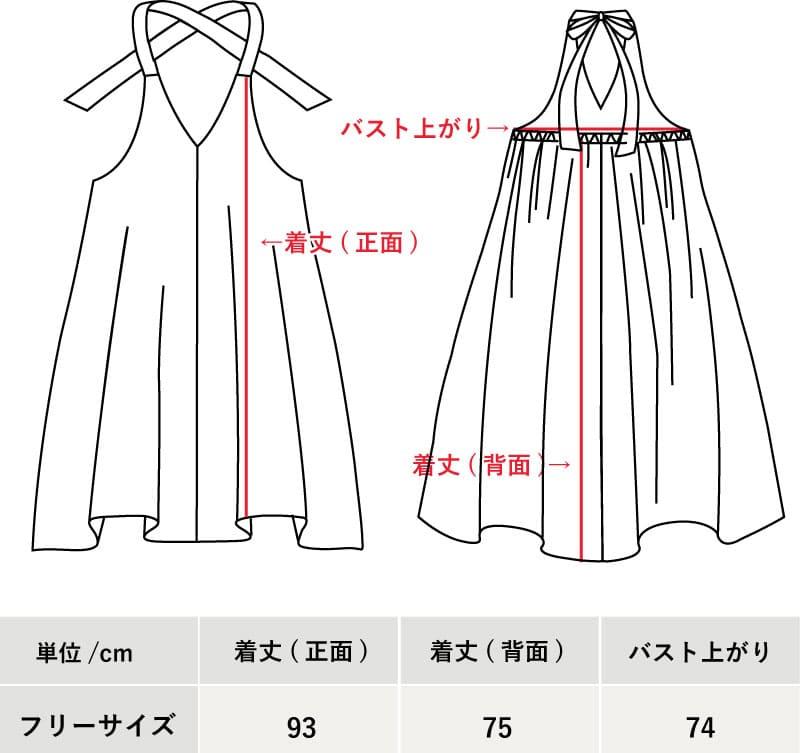 かりゆしウェア 沖縄アロハシャツ レディースキャミソールワンピース