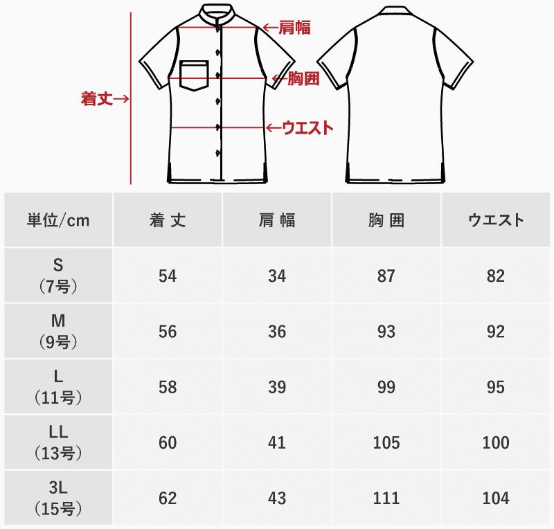 沖縄アロハシャツ レディースマオカラー(詰襟)シャツサイズ かりゆしウェア