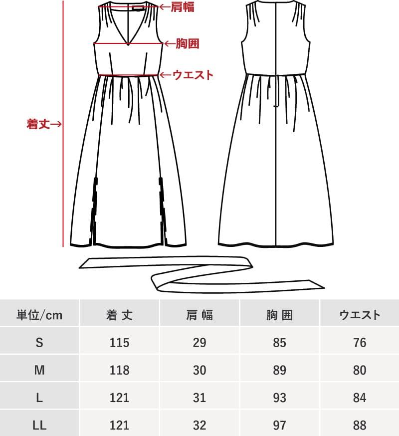 沖縄アロハシャツ レディース開襟シャツサイズ かりゆしウェア