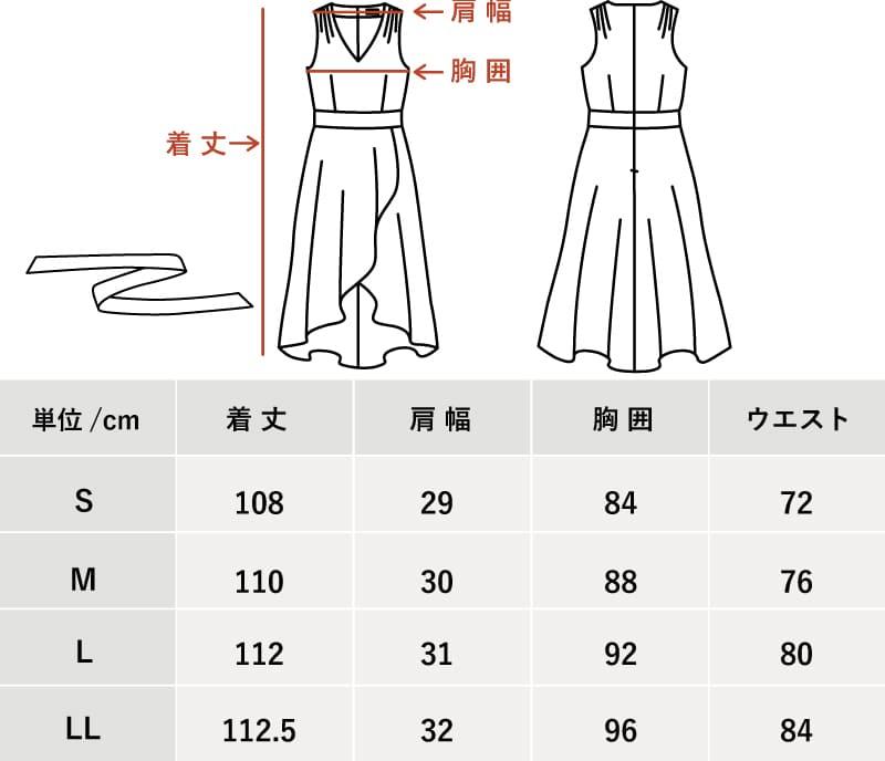 沖縄アロハシャツ レディース ラップスカートワンピース かりゆしウェア