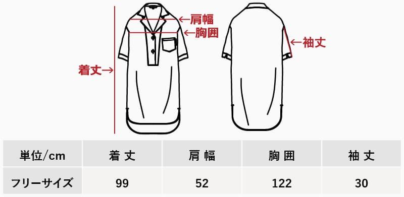 沖縄アロハシャツ レディースオープンカラーチュニックサイズ かりゆしウェア