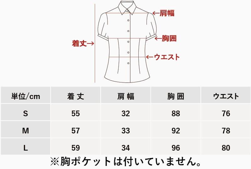 沖縄アロハシャツ レディースパフスリーブレギュラカラーサイズ かりゆしウェア