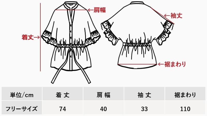 沖縄アロハシャツ レディースラッフル袖チュニックシャツ かりゆしウェア