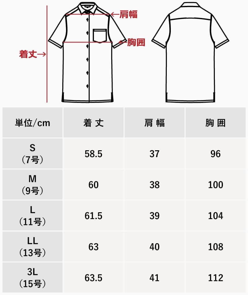 沖縄アロハシャツ レディース開襟オープンカラーサイズ かりゆしウェア