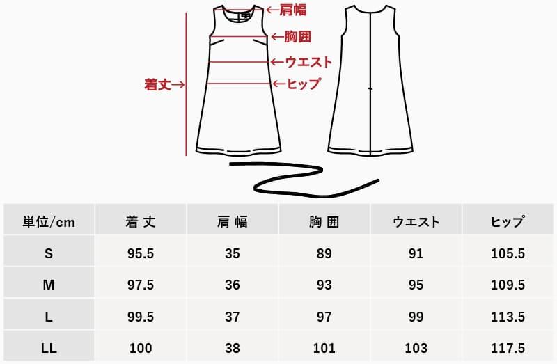 沖縄アロハシャツ レディース ソフトAラインワンピース かりゆしウェア