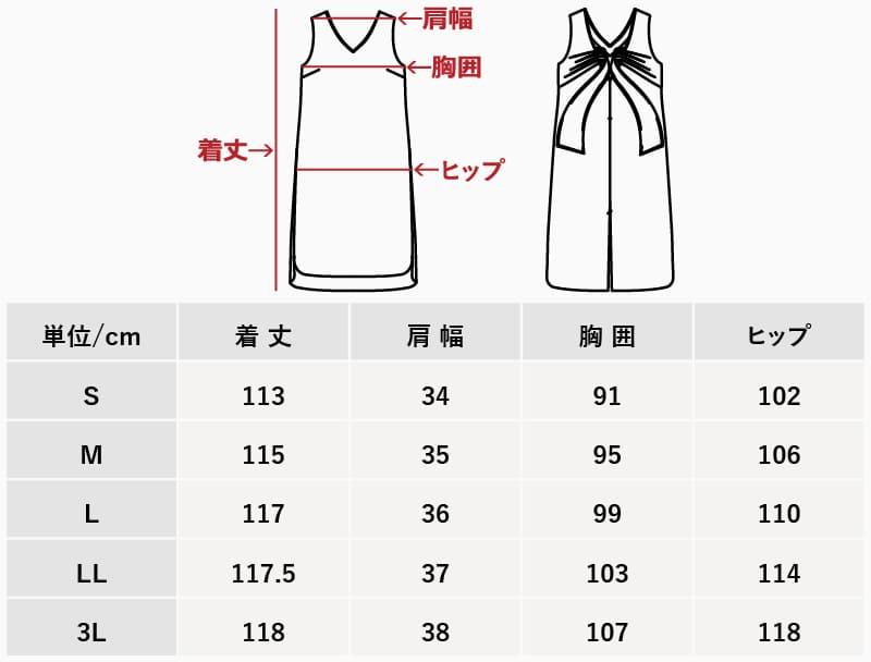 沖縄アロハシャツ レディースワンピース かりゆしウェア