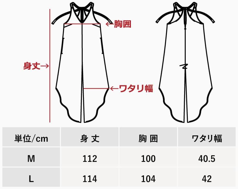 沖縄アロハシャツ レディース サロペットワンピース かりゆしウェア