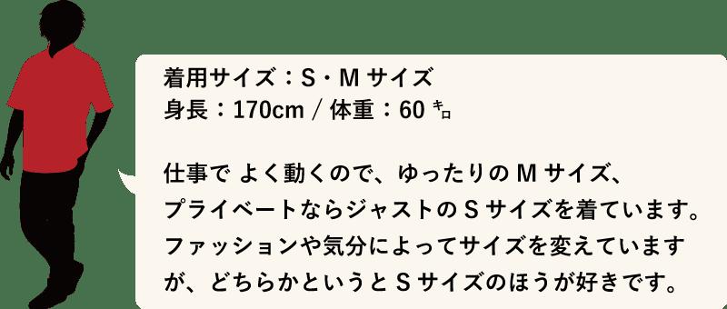 沖縄アロハシャツ メンズ170cm60kg かりゆしウェア
