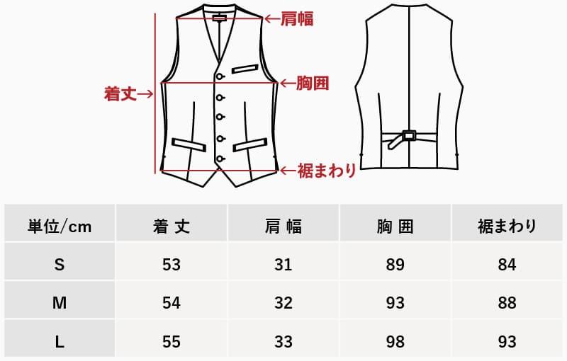 沖縄アロハシャツ メンズベストサイズ かりゆしウェア