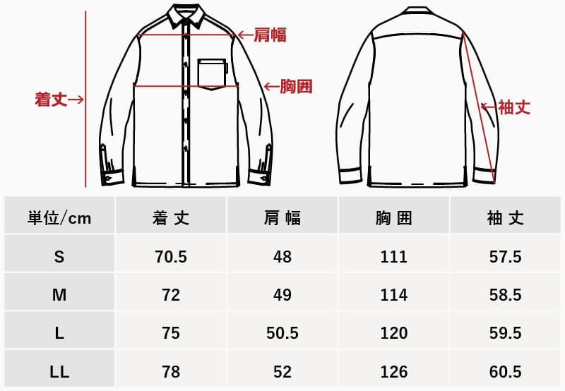 沖縄アロハシャツ メンズ長袖ボタンダウンサイズ かりゆしウェア