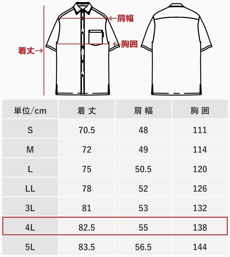 沖縄アロハシャツ メンズボタンダウンサイズ かりゆしウェア