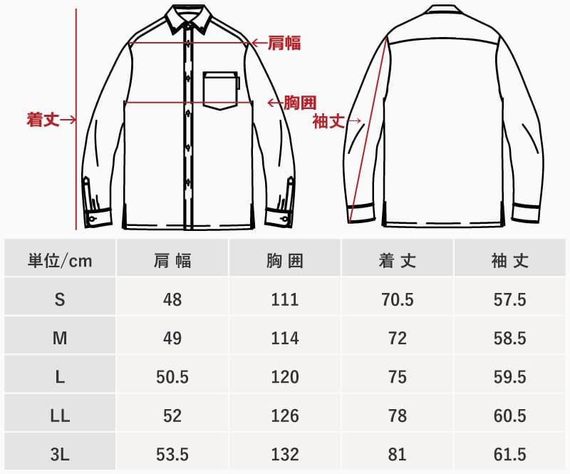 沖縄アロハシャツ メンズ長袖ボタンダウン サイズ かりゆウェア