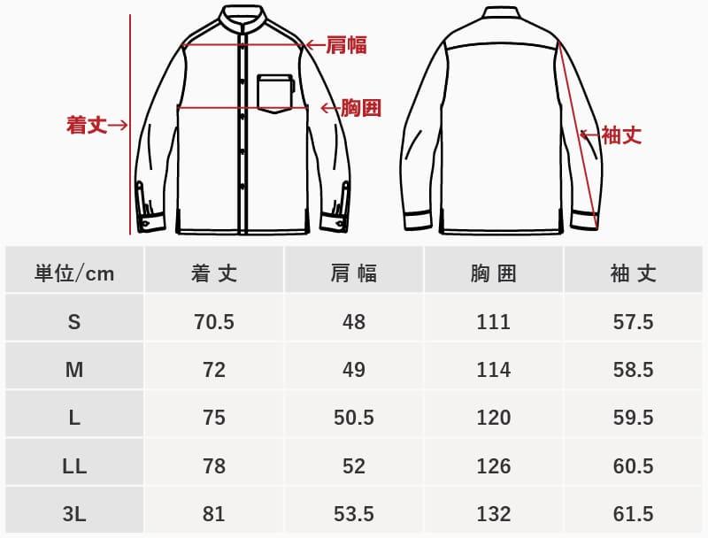 沖縄アロハシャツ メンズ長袖マオカラー詰襟サイズ かりゆしウェア
