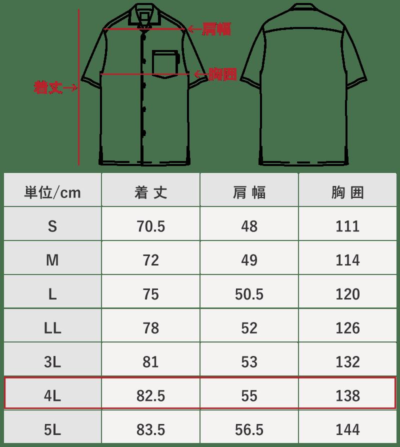 沖縄アロハシャツ メンズ開襟オープンカラーサイズ かりゆしウェア