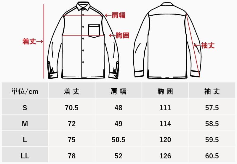 沖縄アロハシャツ メンズ長袖レギュラーカラーサイズ かりゆしウェア