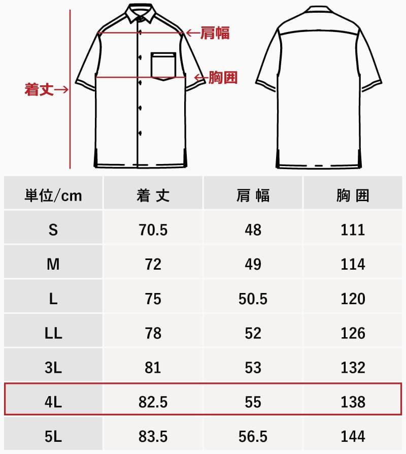 沖縄アロハシャツ メンズレギュラーカラーサイズ かりゆしウェア