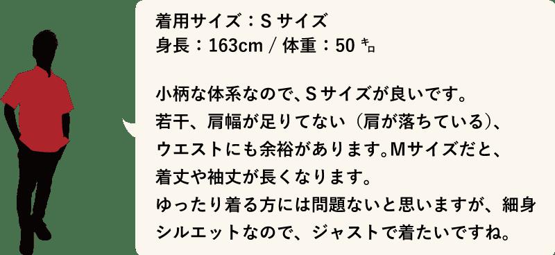 沖縄アロハシャツ メンズ163cm50kg かりゆしウェア