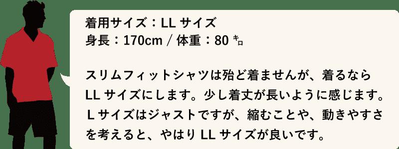 沖縄アロハシャツ メンズ170cm80kg かりゆしウェア