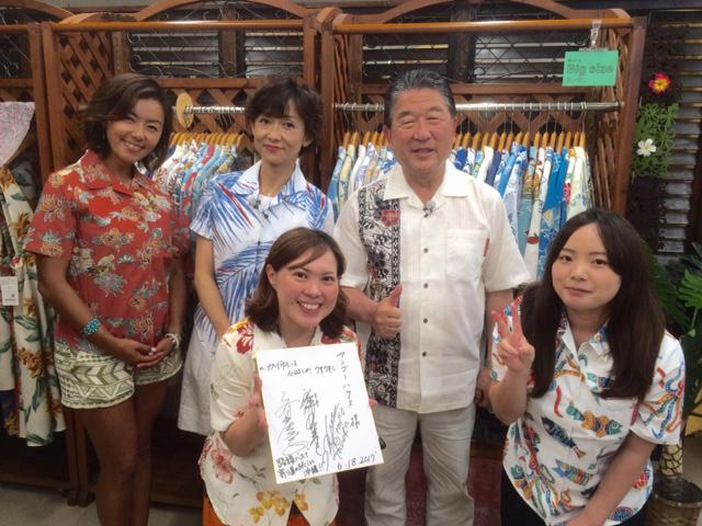 徳光和夫さん、田中律子さん、斉藤慶子さんのサイン