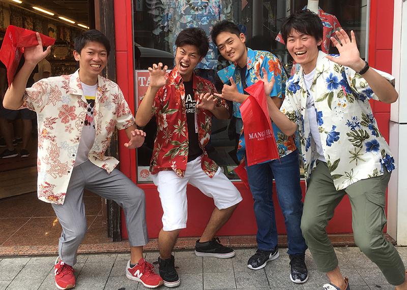 ハイシーサー、沖縄旅行