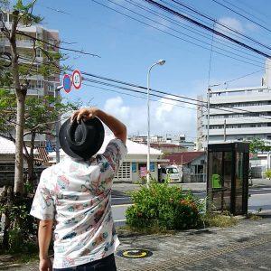 台風21号退散