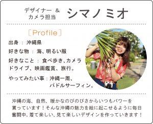 沖縄 ブログ