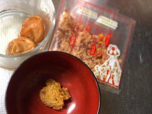 沖縄 料理