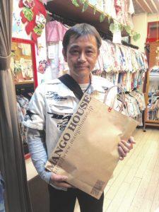 石川県からのお客様