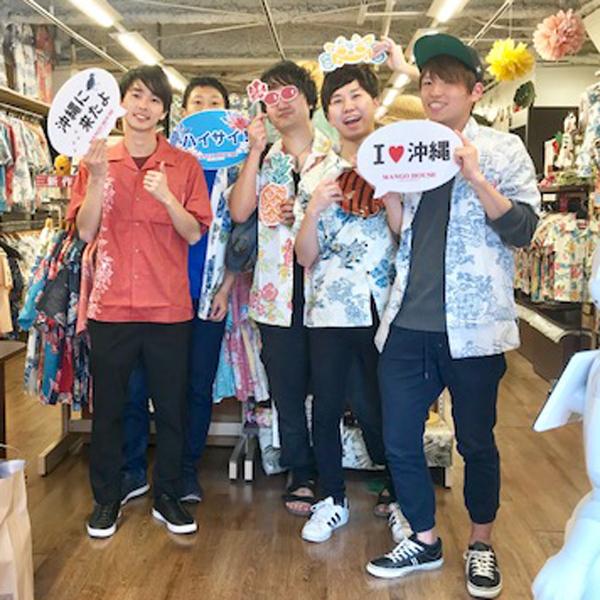 沖縄アロハシャツメンズ2