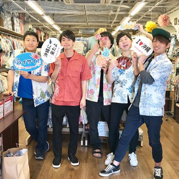 沖縄アロハシャツメンズ