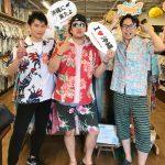 Happy 沖縄 アロハ