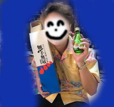 高知の地酒