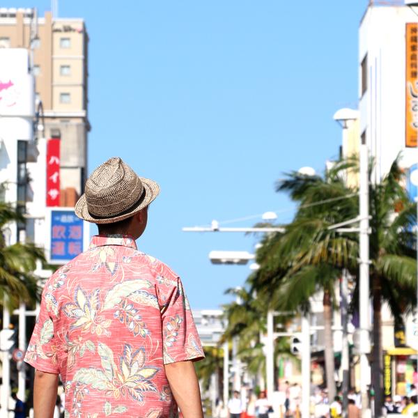 青空沖縄アロハシャツ