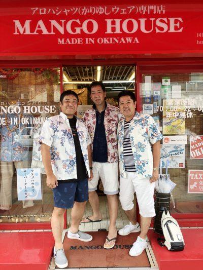 飲み歩き旅に沖縄アロハシャツ