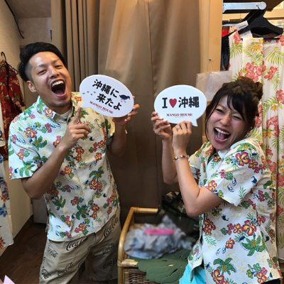 広島県民かりゆしを着る2