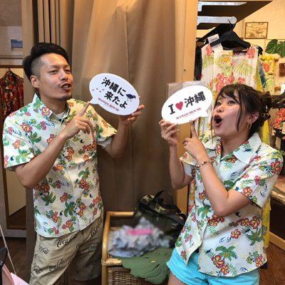 広島県民かりゆしを着る1