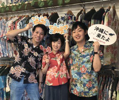 広島 かりゆしウェア 沖縄