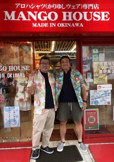 沖縄酒飲み旅_常連さん