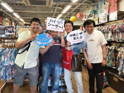 沖縄 旅行 かりゆし