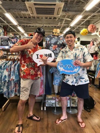沖縄旅行 かりゆし
