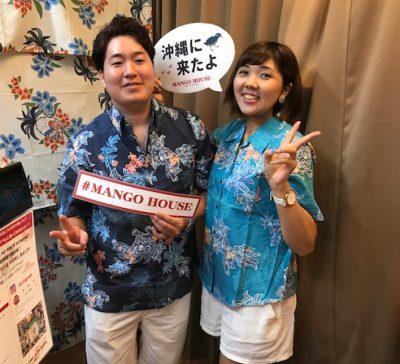 広島県民かりゆしウェアを着る