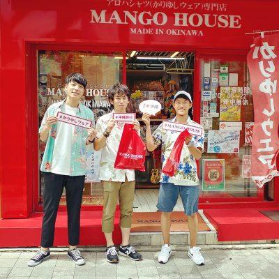 愛知県から仲良し3人組