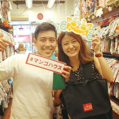 兵庫県から新婚旅行