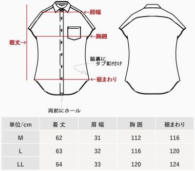 沖縄アロハシャツ レディースカシュクールシャツ かりゆしウェア