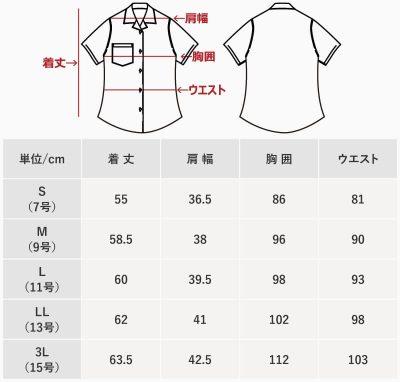 沖縄アロハシャツ レディース開襟オープンカラー かりゆしウェア