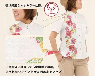 マオカラー 女性 シャツ