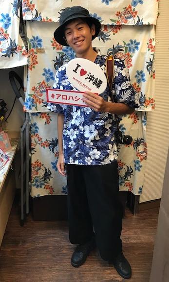 東京都民かりゆしを着る