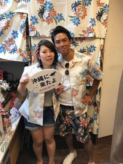 神奈川県民かりゆしを着る