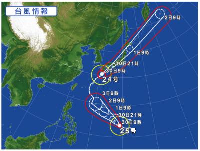 2018年 台風25号発生